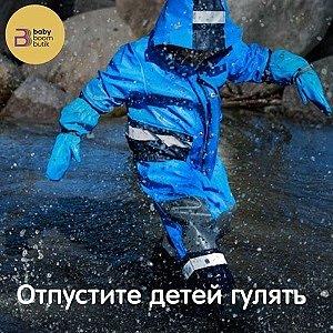 Полукомбинезон и куртка из полиуретана